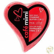 <b>ПЕНЯЩАЯСЯ ГУБКА 2</b> В 1 PINK LOVE, CAFE MIMI