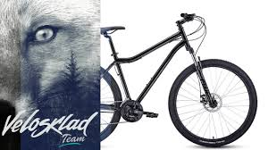 <b>Велосипед Forward Sporting 29</b> 2.0 Disc (2020) - YouTube