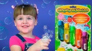 <b>Нелопающиеся мыльные пузыри</b> / <b>Немыльные пузыри</b> / Angry ...