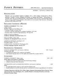 music major resume example   resume examples  student resume and    sample college student resume crouseprinting   http     jobresume website sample college student resume crouseprinting
