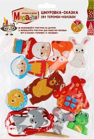 Развивающая игрушка <b>Mapacha Шнуровка-сказка 2</b> в 1 Теремок ...