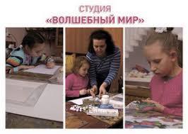 технического <b>творчества</b> Кировского района Санкт-Петербурга