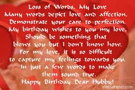 Husband Birthday Poems via Relatably.com