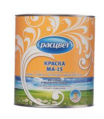 <b>Краска масляная МА</b>-<b>15</b> Расцвет серая 2,7 кг — купить в ...