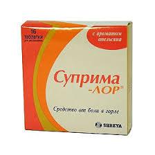 <b>Суприма</b>-<b>Лор</b>, <b>таблетки для</b> рассасывания, <b>апельсин</b>, 16 шт ...