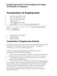 sample legal notice to the employer for illegal termination of sample legal notice to the employer for illegal termination of employee layoff