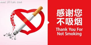 Image result for printable no smoking signs