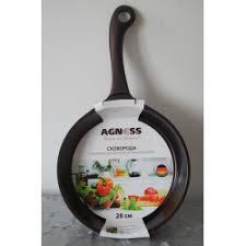 Отзыв о Посуда <b>Agness</b> | Посуда <b>Agness</b> становится всё ...