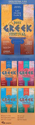 greek festival flyer template fonts festivals and church greek festival flyer template 6 00