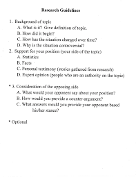 vansutphen kathy c english classroom documents research guidelines jpg