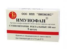 Аптеки «Апрель» | <b>Имунофан суппозитории ректальные</b> №5