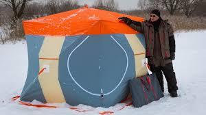 Зимняя <b>палатка Митек Нельма</b> 2 куб с внутренним тентом ...