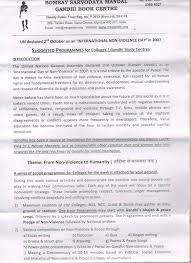 aec bhongir mba aurora bhongir faculty pot in 2012 10 normal 0 false false false en us x none html