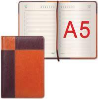 Блокноты и записные книжки <b>Galant</b> купить, сравнить цены в Ейске