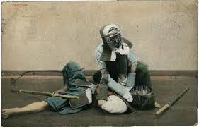 """Résultat de recherche d'images pour """"kendo"""""""