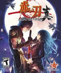 <b>Akai Katana</b> Shin Reviews - GameSpot
