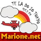 [A.S. Roma] MARIONE - Il portale della ControInformazione GialloRossa