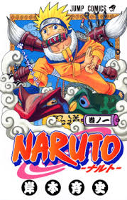 <b>Naruto</b> - Wikipedia
