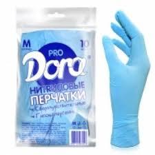 <b>Перчатки Dora Pro нитриловые</b> универсальные, 10 шт оптом в ...