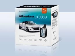<b>Автосигнализация Pandora LX 3030</b>   Элитгаз Екатеринбург