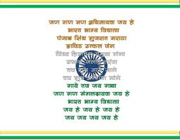 national symbols of unique identity