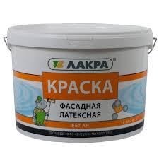 <b>Краска фасадная ЛАКРА</b> латексная белый (14кг) купить в ...