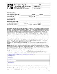home depot job application jv menow com home depot gb trfs gb trf and associated test request forms by okfxszv6