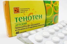 таблетки тенотен