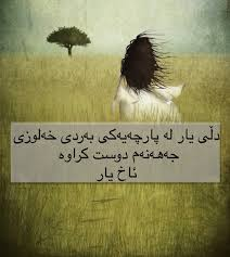 Kurdish quotes   We Heart It via Relatably.com