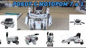 """<b>Конструктор</b> роботов 7 в 1 """"Космический флот"""" на <b>солнечной</b> ..."""