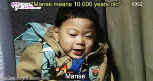 Image result for Manse smiling