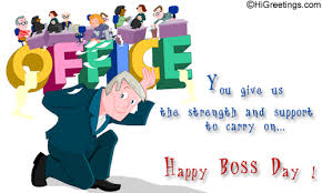 Happy Boss Day Quotes Archives - Bosses Day 2015