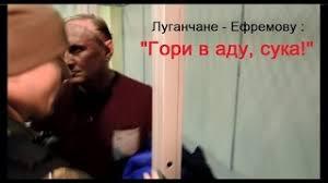 Ландик дал показания ГПУ против Ефремова - Цензор.НЕТ 8069