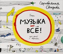<b>свадьба</b> | shkolnie-lesnichestva.ru