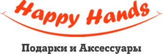 Новинки | Интернет-магазин «HappyHands»