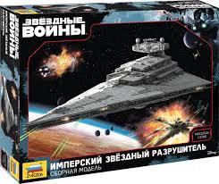 <b>Звезда Сборная модель Имперский</b> звездный разрушитель ...