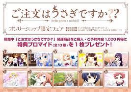 (31) #<b>gochiusa</b> - Twitter Search | 10 things, 9 and 10, <b>Frame</b>