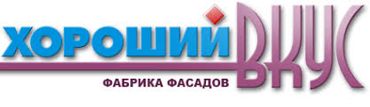 <b>Фасады МДФ</b> | Фабрика фасадов «Хороший вкус» Челябинск