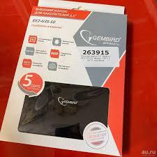"""<b>Внешний корпус</b> 2.5"""" <b>Gembird EE2</b>-<b>U3S</b>-<b>50</b>, чёрный, USB 3.0 ..."""