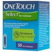 Купить Аксессуары для глюкометров и анализаторов крови по ...