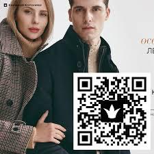 Женские <b>футболки и топы</b> - купить в Москве, цены и доставка в ...