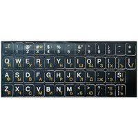 «<b>Наклейки на клавиатуру</b> с русскими буквами» — Аксессуары ...
