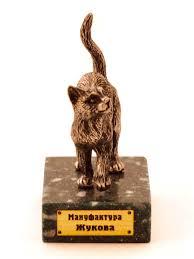 """Сувенир-<b>фигурка</b> """"<b>Кошка</b>"""" Мануфактура Жукова 15874837 в ..."""