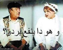 صور كومنتات الفيس بوك اجدد حاجه من مصر فايف