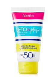 <b>Крем для лица солнцезащитный</b> SPF 50 2121 купить по низкой ...