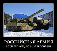 Экс-министру обороны Ежелю объявлено подозрение о подрыве обороноспособности армии, - ГПУ - Цензор.НЕТ 7758