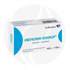 <b>Ибуклин юниор</b> таблетки диспергируемые <b>100мг</b>/125мг, №20 ...