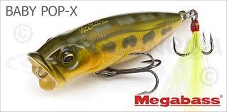 <b>Воблеры Megabass</b> - <b>BABY POP-X</b>: описание, цена, оптовые ...