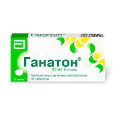 Ганатон таблетки 50мг №10 <b>Abbot</b> купить за 377 руб. в Костроме ...