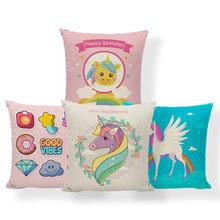 Online Get Cheap Pillow Unicorn -Aliexpress.com | Alibaba Group